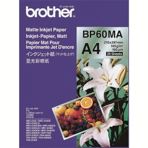 Papier Brother BP60MA, A4 Matt 145 g/m2, 25 ks